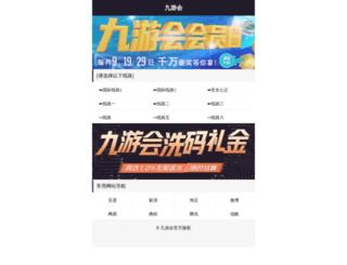 automateinfo.com screenshot