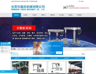 automomohk.com screenshot