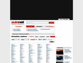 autonet.ru screenshot