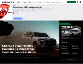 Новости московской области митинг