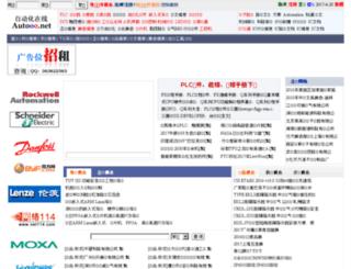 autooo.net screenshot