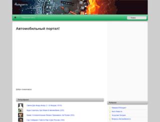 autopaor.ru screenshot