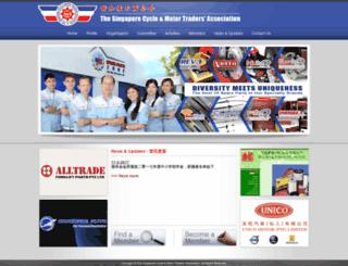 autoparts.com.sg screenshot