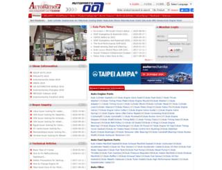 autoparts007.com screenshot