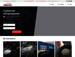 autoplus-spb.ru screenshot