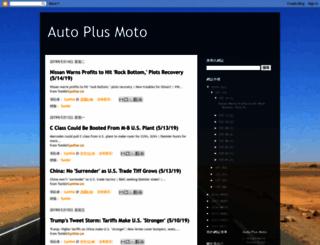 autoplusmoto.blogspot.tw screenshot