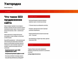 autopol.com.ua screenshot