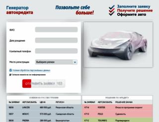 autorf.ru screenshot