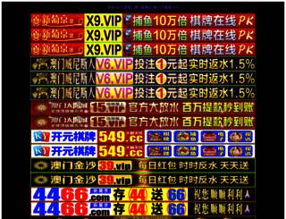 autosurflink.com screenshot
