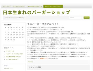 autoturnoff.com screenshot