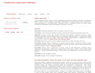 autounas.ru screenshot