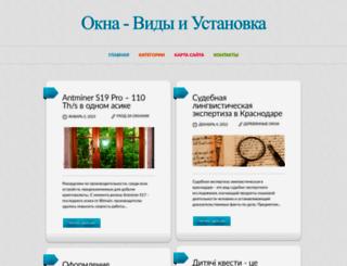 autoval-motors.ru screenshot