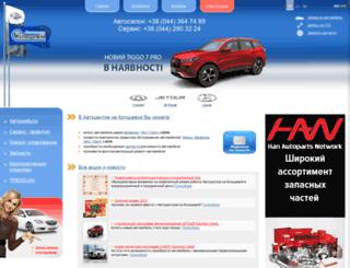 autozaz.kiev.ua screenshot