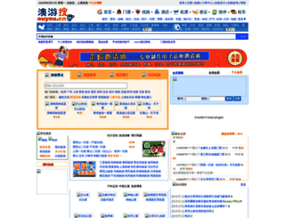 auyou.cn screenshot