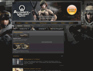 ava-online.clan.su screenshot