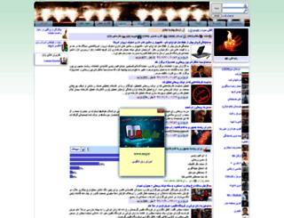 avali.miyanali.com screenshot