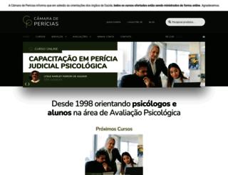 avaliacaopsicologica.com screenshot