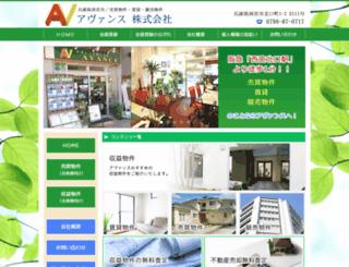 avance-k.jp screenshot