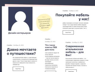 avantageclub.ru screenshot