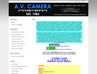 avcamera.com screenshot