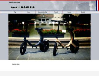 avenir-jp.com screenshot