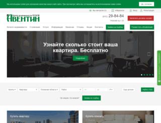 aventin-pskov.ru screenshot