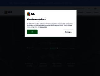 avgfree.com screenshot