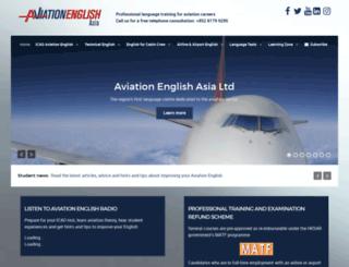 aviationenglish.com screenshot
