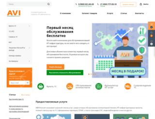 aviconsult.ru screenshot
