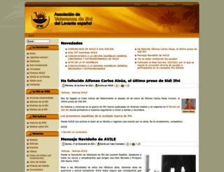 avile.es screenshot