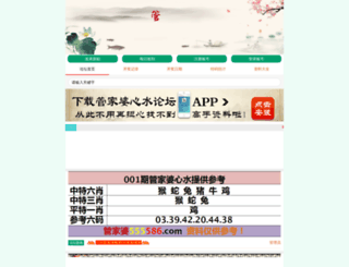 avmdukkani.com screenshot