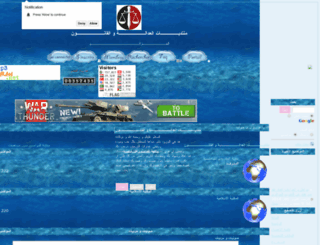 avocatalgerie.alafdal.net screenshot