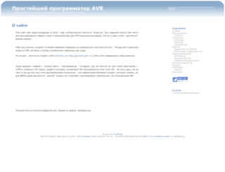 avr.nikolaew.org screenshot