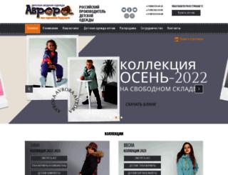 avrora-tula.ru screenshot