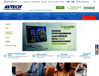 avtech.uz screenshot
