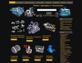 avto-motor.com.ua screenshot