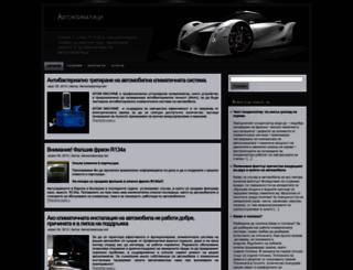 avtoklimatici.net screenshot
