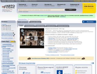avtoopt.ru screenshot