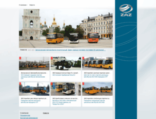avtozaz.com screenshot
