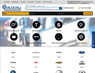 avz.ru screenshot