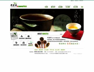 awastea.com screenshot