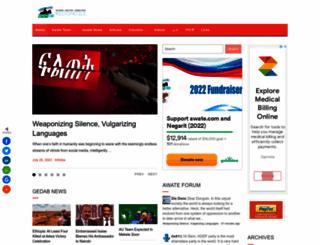 awate.com screenshot