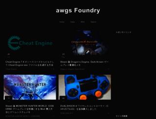 awgsfoundry.com screenshot