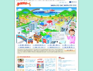 axc.jp screenshot