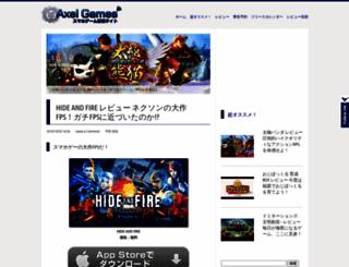 axelgames.net screenshot