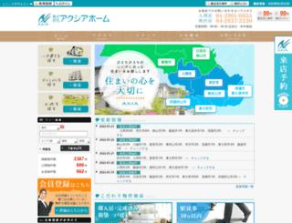 axiahome.co.jp screenshot