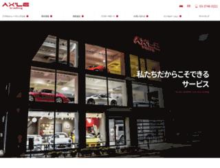 axle-t.com screenshot