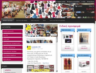 axtipitos.com screenshot