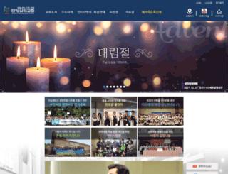 aymc.org screenshot