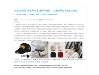 aynadeposu.com screenshot
